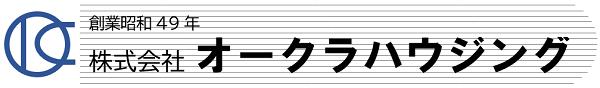 東横線大倉山駅前 株式会社オークラハウジング